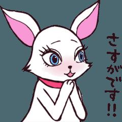 動く相づちうさぎちゃん敬語版(ホワイト)