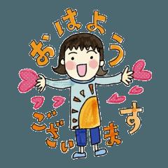 One piece of everyday 7 敬語編
