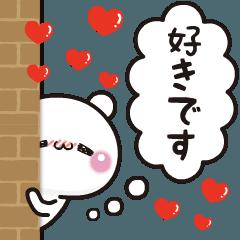【敬語でLOVE】アモーレ♡くまくま