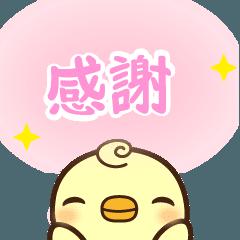 ひなポヨ♡(ゆる敬語あいさつ)