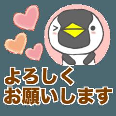 デカ文字ペンギンちゃん 敬語編