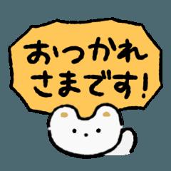 ぽかんくま(敬語)