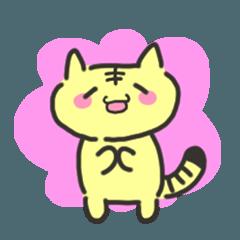 トラ猫チグラーシャのゆるっと敬語①