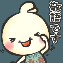 ゆるぺり【敬語】