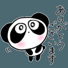 ぱんだのぴ〜ちゃん♪6 敬語