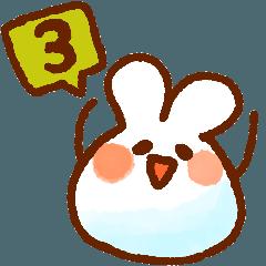 piccolo*3【敬語編】