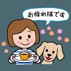 アタシとダックス 敬語編