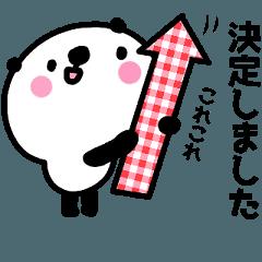 動く!【新入生・新入社員】が使う丁寧語