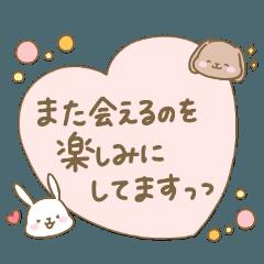 おもちうさぎの【丁寧な敬語セット】