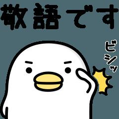 うるせぇトリ★敬語