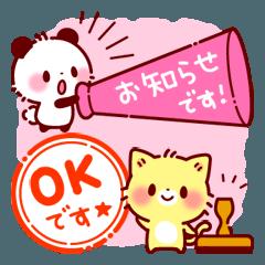 [LINEスタンプ] プチメッセージ♪お仕事編