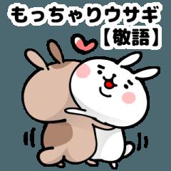[LINEスタンプ] もっちゃりウサギ【敬語】