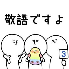 [LINEスタンプ] ひゅーマン。3(敬語編)