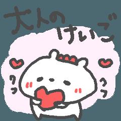 [LINEスタンプ] 敬語の大人くまちゃん (1)