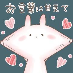 [LINEスタンプ] ぬくうさ3♡敬語