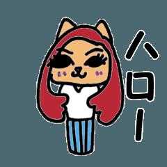 外資系OL ネコ美ちゃん