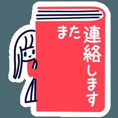 女の子のシンプル敬語
