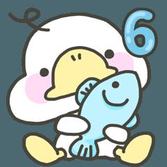[LINEスタンプ] あひるん6 (1)