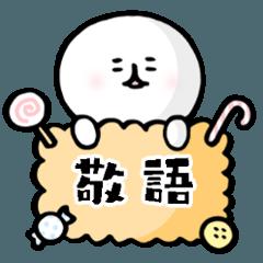 [LINEスタンプ] しあわせくん。〜敬語編〜