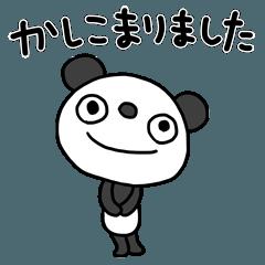 ふんわかパンダ18(敬語編2)