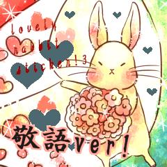 [LINEスタンプ] Lovely rabbit sticker!3<敬語ver>