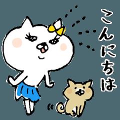 ネコ子 敬語&ていねい語