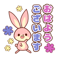 [LINEスタンプ] 敬語ゆるウサギ