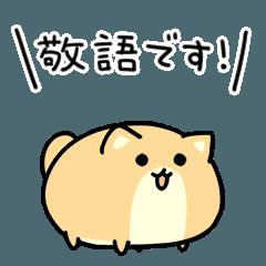 ひたすら震える犬 敬語編