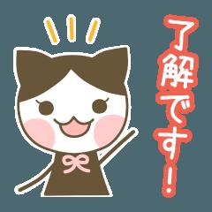 [LINEスタンプ] 【敬語系】ていねいにゃんこ♪