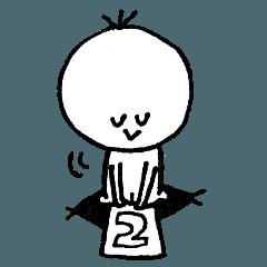 けさんぼんの敬語2
