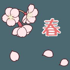 植物スタンプ 春の花