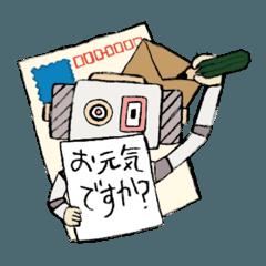 ロボットのヒューマくん  敬語Ver.