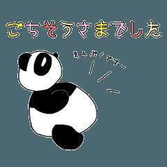 くまねこーぱんだー2(敬語)