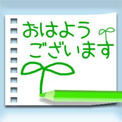 ▷毎日使える敬語♥色鉛筆でメッセージ
