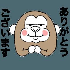 ごりらのごりちゃん〜敬語〜
