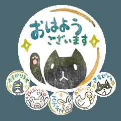 ハンコ de お返事4☆ゆる敬語編2