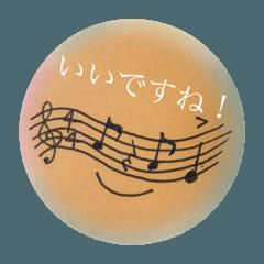 音符の敬語スタンプ