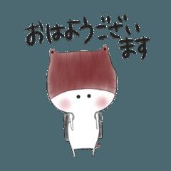 ヘルメットにゃんコ =敬語スタンプ=