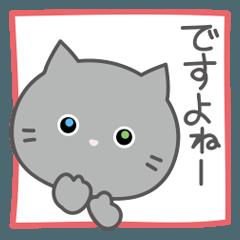♥︎灰色猫のテンション低めスタンプ