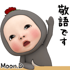 【動く】ムーン・D【3D】敬語