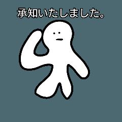 アメエバくん(敬語編)