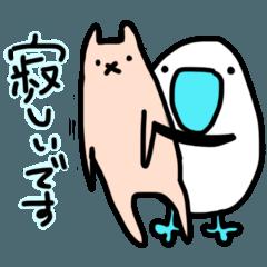 [LINEスタンプ] 青い足のトリさん4 敬語バージョン (1)