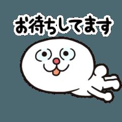 [LINEスタンプ] 敬語でうごく!もちのもちごろう (1)
