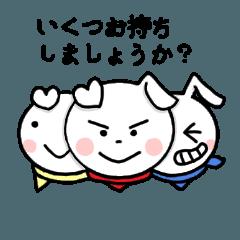 うさぎハートver2(敬語編)