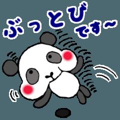 ゆるだる・パンダ 日常編