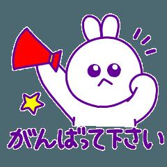 メンヘラじゃないもん6~敬語のうさちゃん
