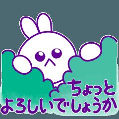 メンヘラじゃないもん7~敬語のうさちゃん