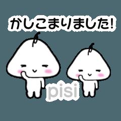 【敬語】キュートなマッシュと仲間たち