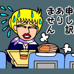 ▶ナンシーの秘密のコスプレ図鑑 3(日本語)