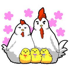 にわとり家族のスタンプ